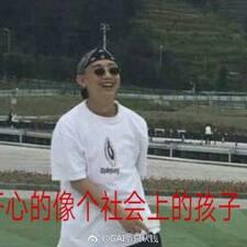 Nutzerprofil von 泽馨