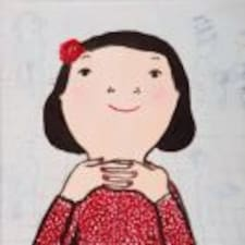 小花 User Profile