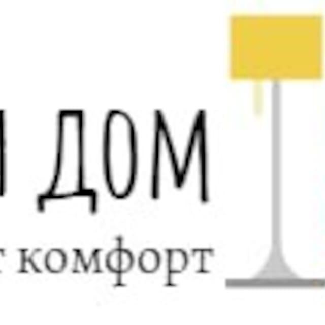 Путеводитель пользователя ИсонИдом