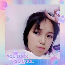 Profil utilisateur de Uu