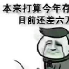 Profilo utente di 文威