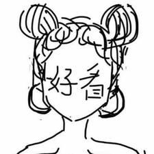 珊宝 - Profil Użytkownika