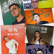 Chun-Wei Kullanıcı Profili