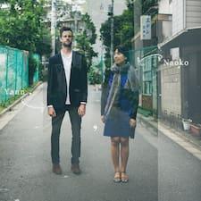 Профиль пользователя Naoko & Yann