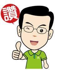 Chia Ho User Profile
