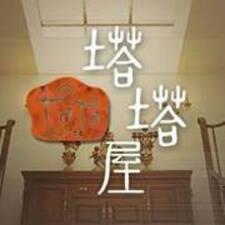 Nutzerprofil von 民宿
