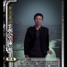 Lingcong User Profile