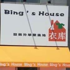 Профиль пользователя Bing