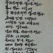 Nutzerprofil von Byoungyoon