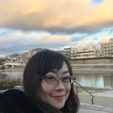 Haizhen User Profile