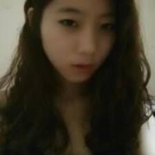 WonWoo User Profile