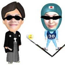 Ryoko And Shin es el anfitrión.