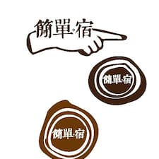 簡 - Uživatelský profil