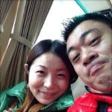 Chisato&Hisashi — хозяин.