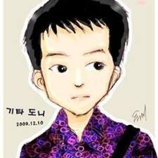 Kangdon User Profile