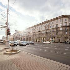 Вячеслав is the host.