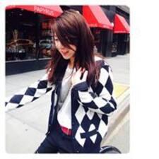 Ellen Mengyue User Profile