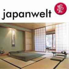 Japanweltさんのプロフィール