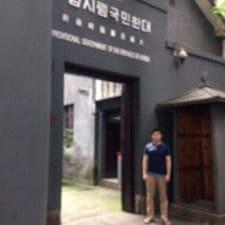 Donghyun คือเจ้าของที่พัก