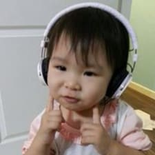 Pei Pei User Profile
