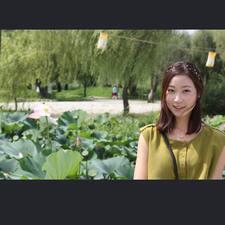Nutzerprofil von Umji