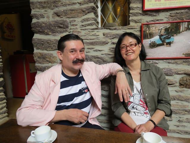 Hervé & Nathalie