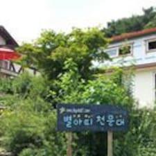 Perfil de usuario de Dohyun