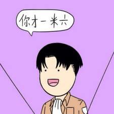 晓 Kullanıcı Profili