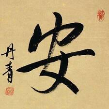 Ryu User Profile