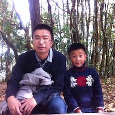 Xuhua User Profile