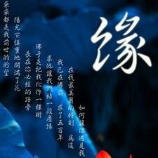 刘亮 ist der Gastgeber.