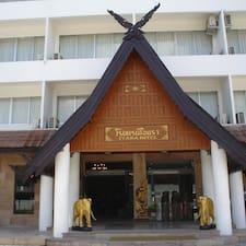 โรงแรมไอยรา User Profile