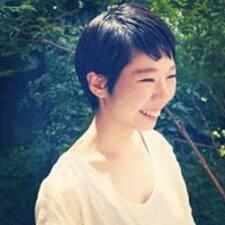 Natsumi User Profile