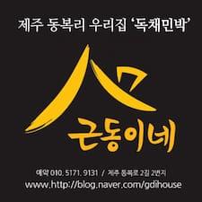 Geundongi es el anfitrión.