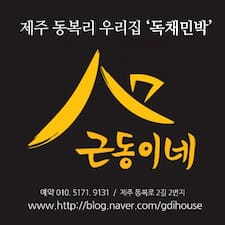 Geundongi User Profile