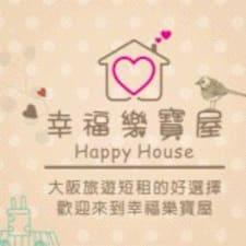 景元 ist der Gastgeber.