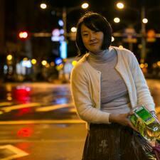 Profil Pengguna Yao