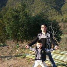 安吉夏阳山水农家 je domaćin.