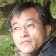Namchul User Profile