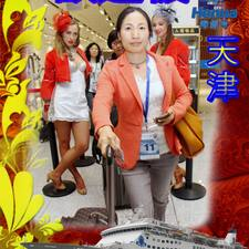 Perfil de usuario de Lihong