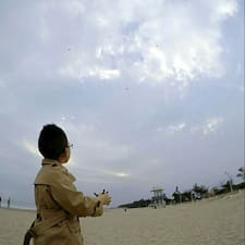 Weiwu User Profile