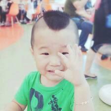 Junhwan je domaćin.