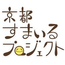 京都すまいるプロジェクト je domaćin.