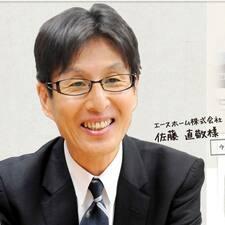 Naotakaさんのプロフィール