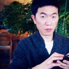 Daejin User Profile