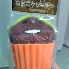 Το προφίλ του/της Reiko