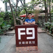 天蓬 est l'hôte.