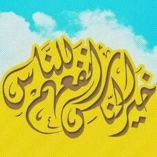 Nutzerprofil von Fatimah