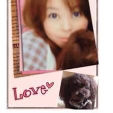 夢 User Profile