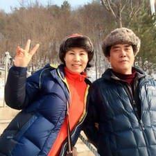Jeong Im User Profile